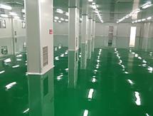 芜湖县格瑞特合金科技有限公司-环氧自流平案例